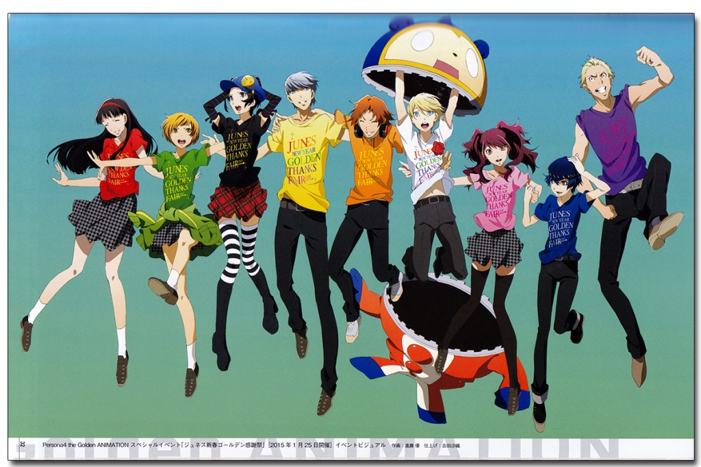 persona-4-the-golden-animation-official-illustrations-art-works-art-book-10